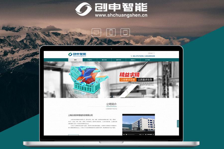 企业官网如何通过郑州网站建设公司做