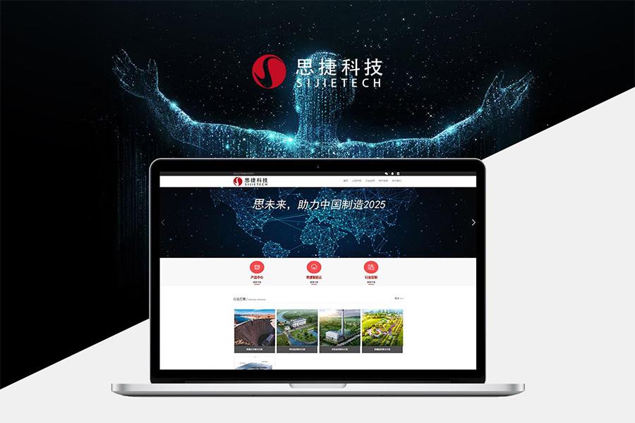 郑州企业网站建设团队公司如何设计一个营销型网站