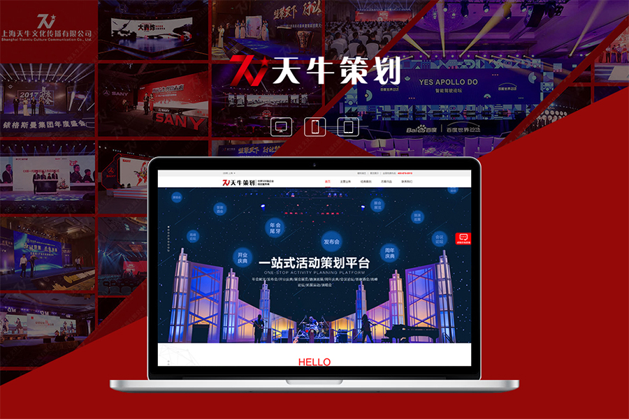 河南郑州网站建设公司网站优化中的四个重点技巧