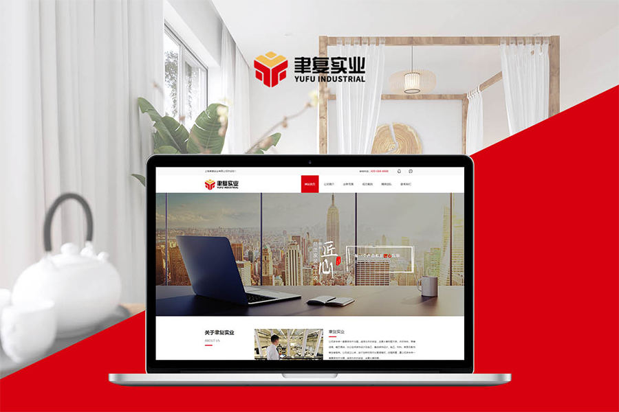 郑州知名网站建设公司电子商城网站设计费用多少