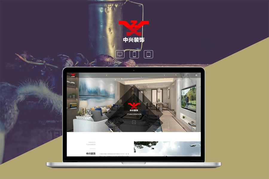 郑州建设网站公司打造完美网站制作重要的四大部分