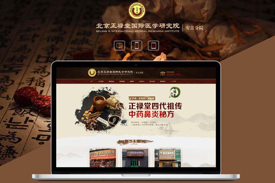 郑州网站建设公司给企业建站的几点建议
