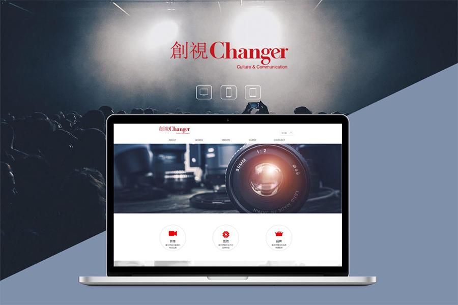 新手站长如何做好网站建设郑州网站建设公司小技巧分享