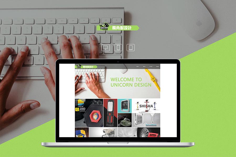 郑州企业网站建设公司未来网站的发展趋势是什么