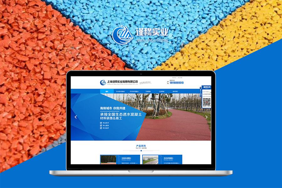 网站设计发展趋势郑州企业网站建设公司不能在一成不变的使用老套路