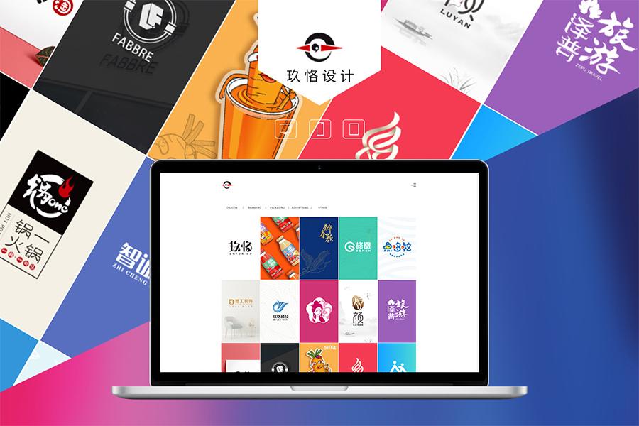 郑州高端网站建设公司流量少的原因及解法