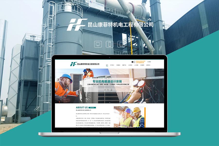 郑州营销型网站建设公司网站空间都应该具备哪些性能