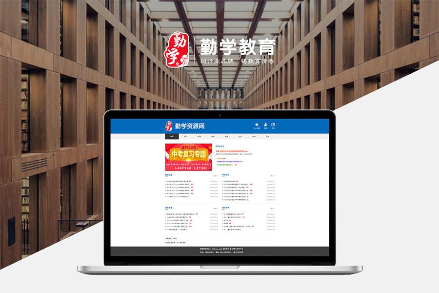 郑州学校网站建设公司主流网站建设有这几种方法