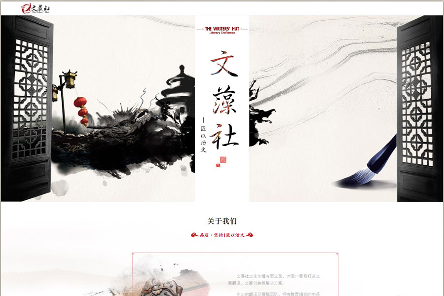 河南郑州网站建设公司引起营销型网站流量突然发生下降的因素