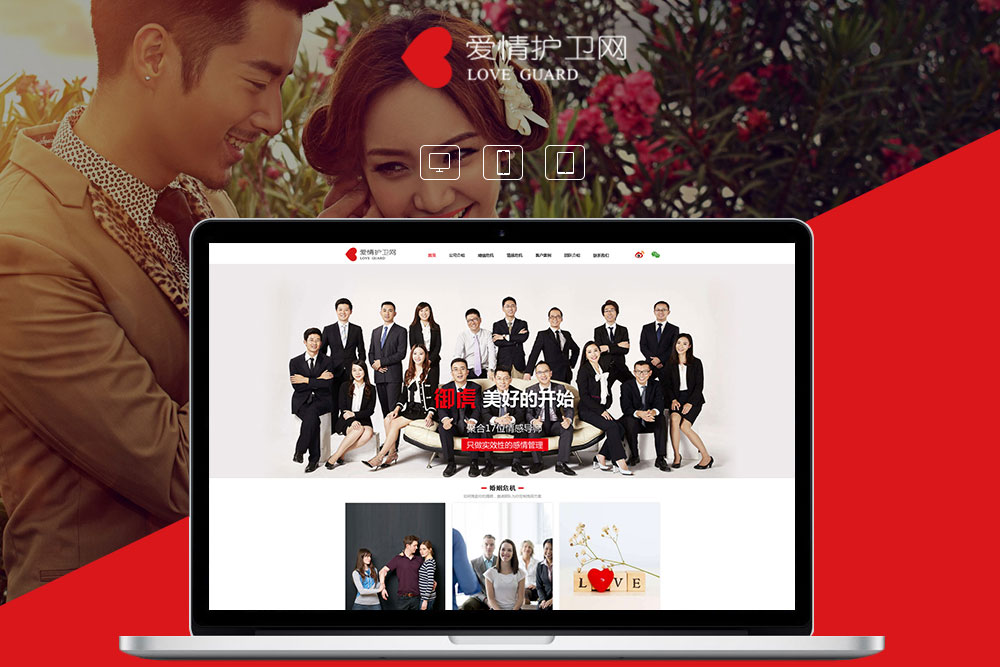 郑州网站建设十大公司网站设计怎么才能够抓住用户的心