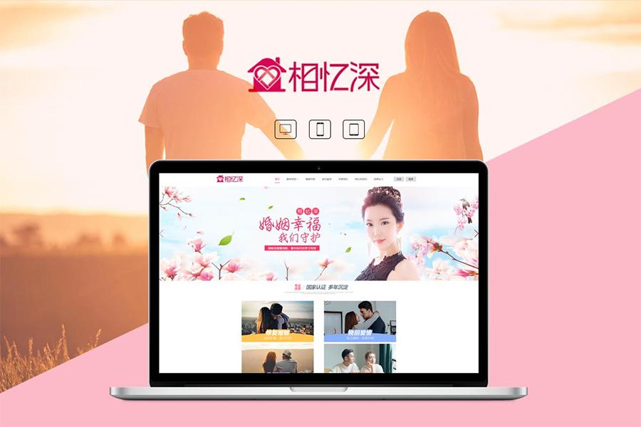 郑州整形网站建设公司色彩搭配需要注意的几个问题