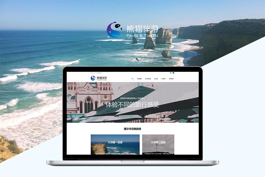 鄭州高端品牌網站建設公司如何制作才能吸人眼球