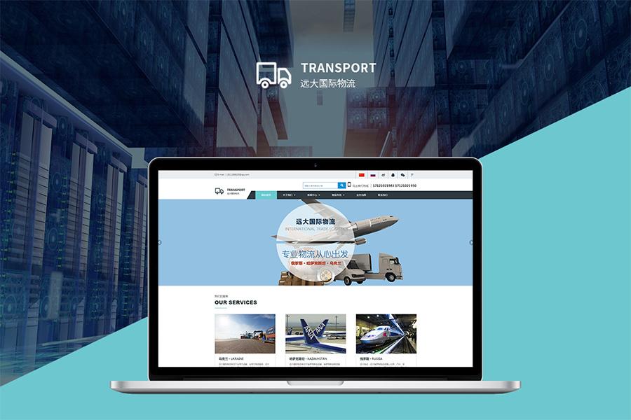高水平的郑州网站建设公司之网站空间都有哪些类型