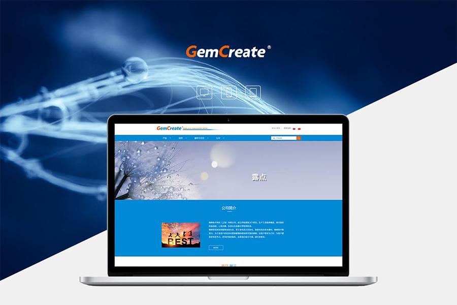 郑州网站设计公司用五种简单的方法加快你的网站