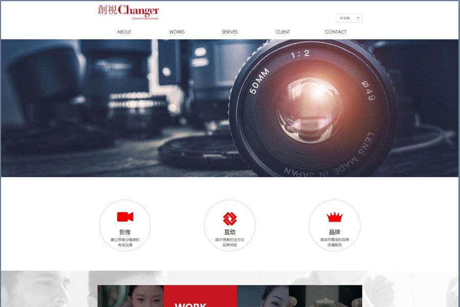 郑州网站设计公司如何打造企业网站的品牌特色