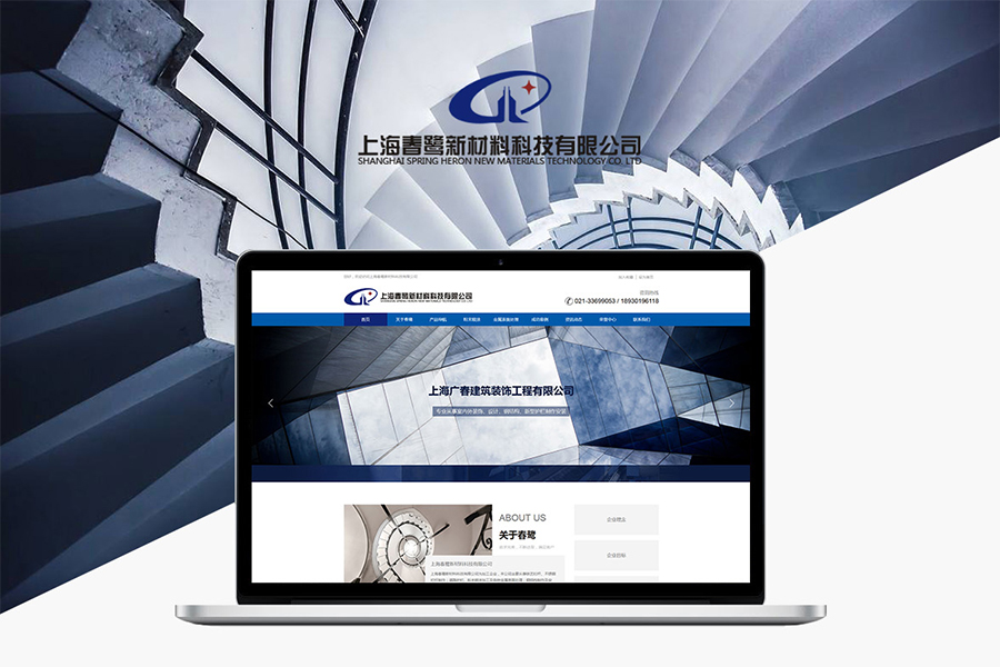 郑州网站设计公司设计网站的六大要点