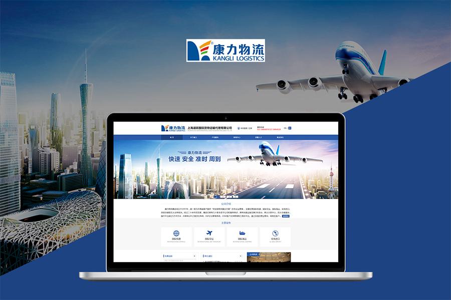 郑州网站制作公司外企网站制作特色概述