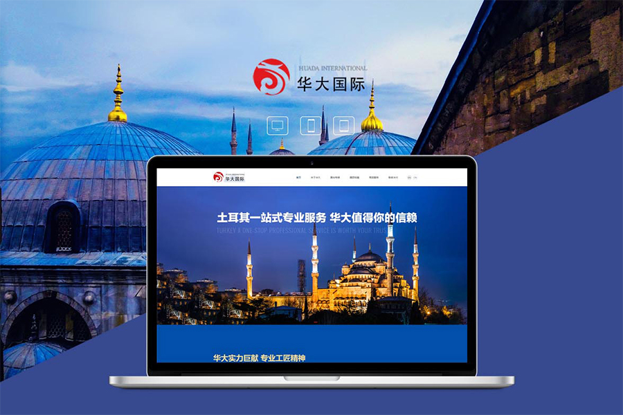 郑州网站开发公司:网站上线后可以修改吗