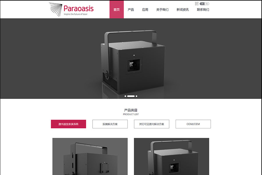 郑州网站设计公司教育不能倒退机会才是最贵的学费