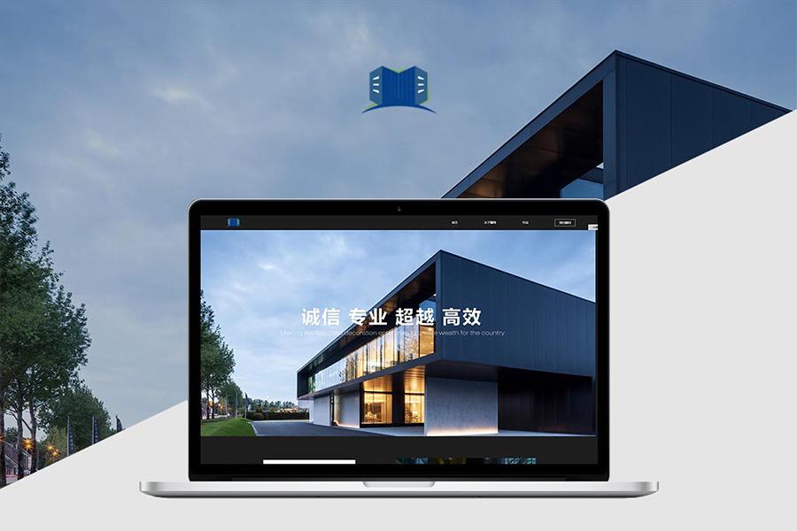郑州网站设计公司认为不要盲目选字