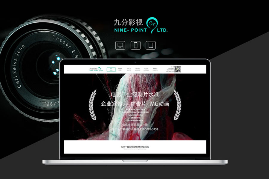 郑州网站开发公司的这7个核心原则你都注意到了吗?