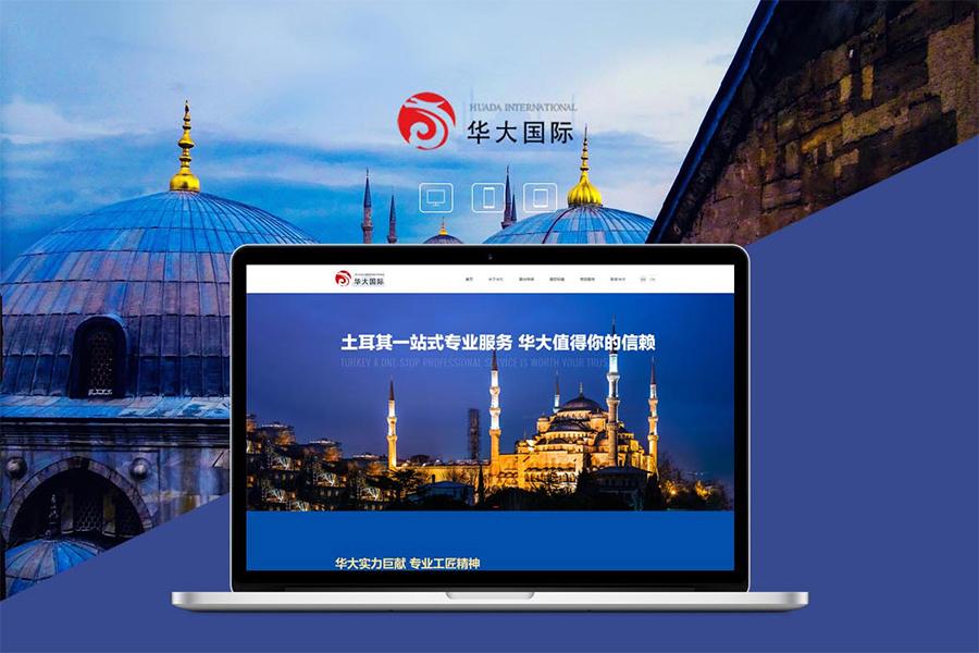 郑州网站设计公司如何制作移动网站模板