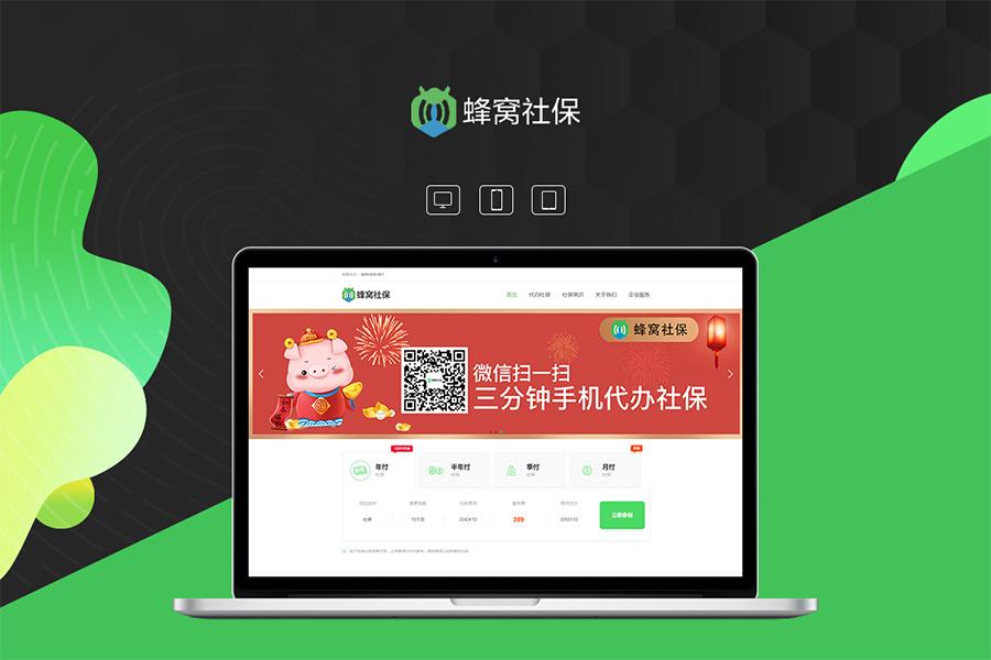 郑州网站制作公司建站收费有什么标准没有?