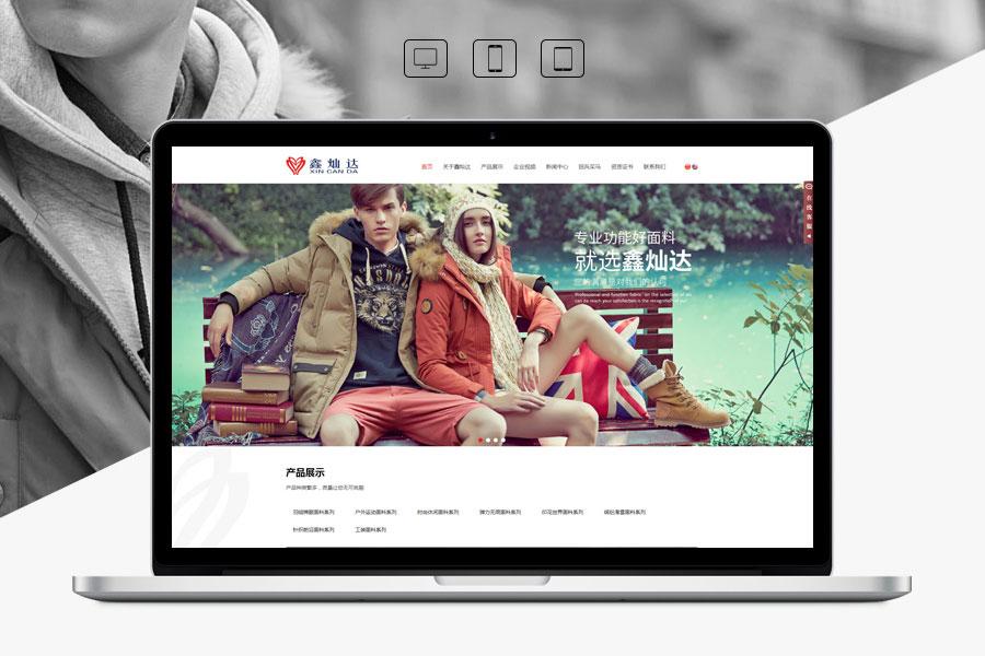 郑州网站开发公司网页设计哪家好?