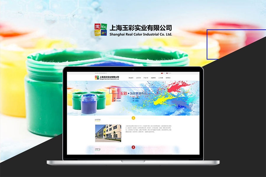 郑州网站制作公司营销网站特点分析?