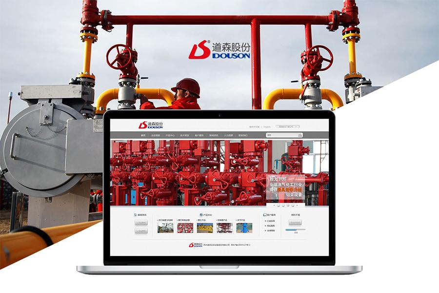 郑州网站制作公司企业形成自己的特点