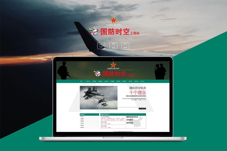 郑州网站开发公司对自己的网站要有一个规划
