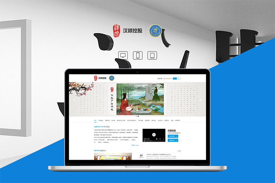 郑州网站建设公司告诉你面包屑导航是什么?