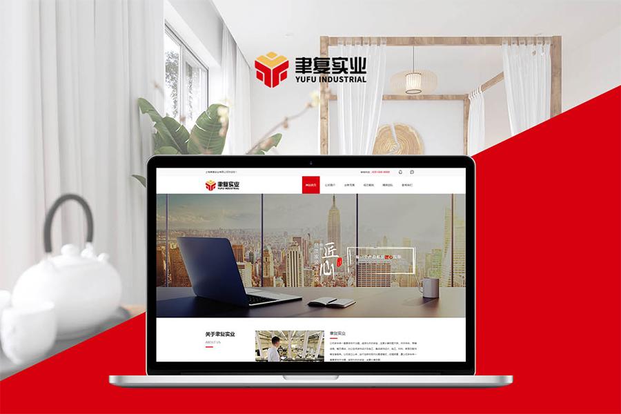 郑州网站开发公司挖掘社区经济无限的潜力