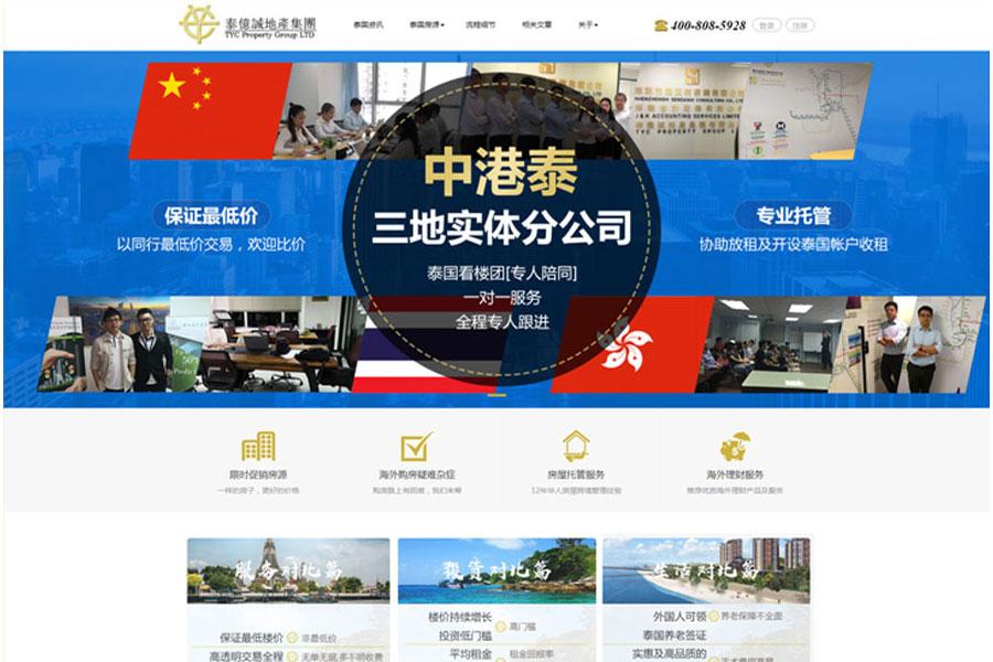 郑州网站建设公司建议大家页面选择标准型还是个性型