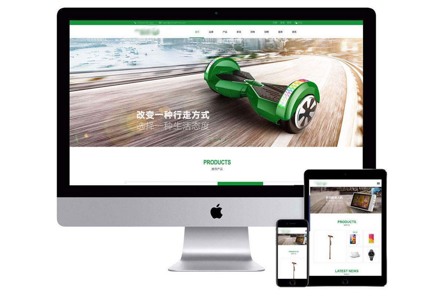 郑州网站设计公司怎么运用SEO优化技巧