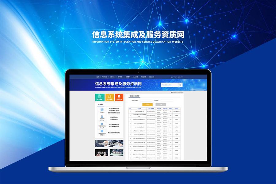 郑州网站开发公司交互设计范畴有哪些