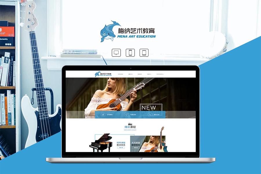 郑州网站设计公司网站改版的要点