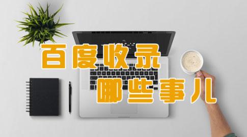 郑州网站设计公司的UI和UX设计有哪些