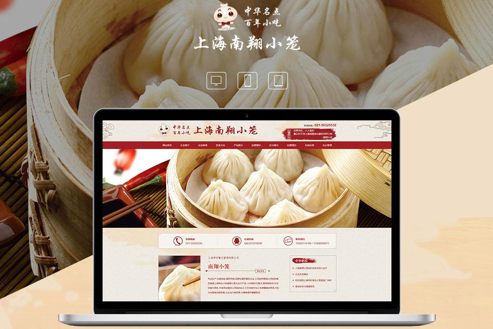 郑州网站建设公司留白技巧的运用