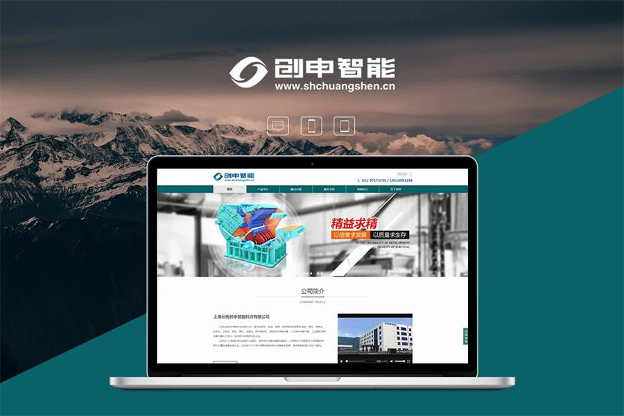 郑州网站开发公司开发一个动态网站要多少