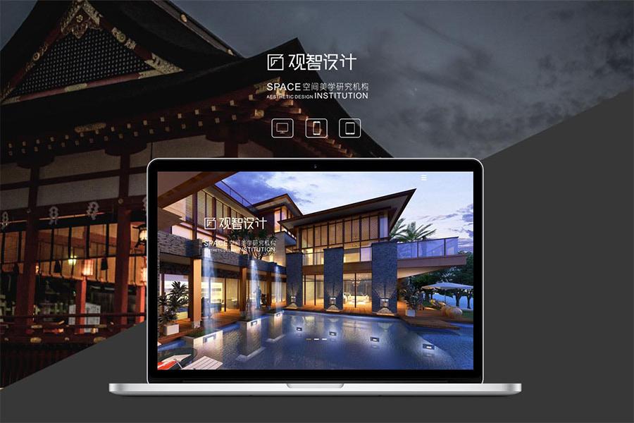 郑州网站建设公司中小建申请的简易步骤
