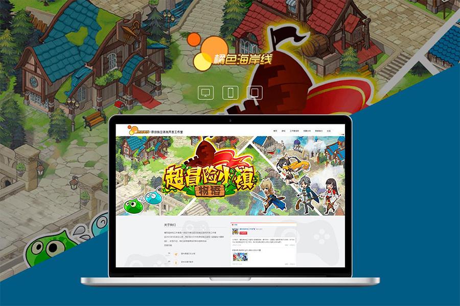 郑州网站开发公司如何应对设计工作上的干扰