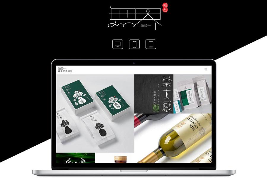 郑州网站建设公司logo设计必须要了解的知识