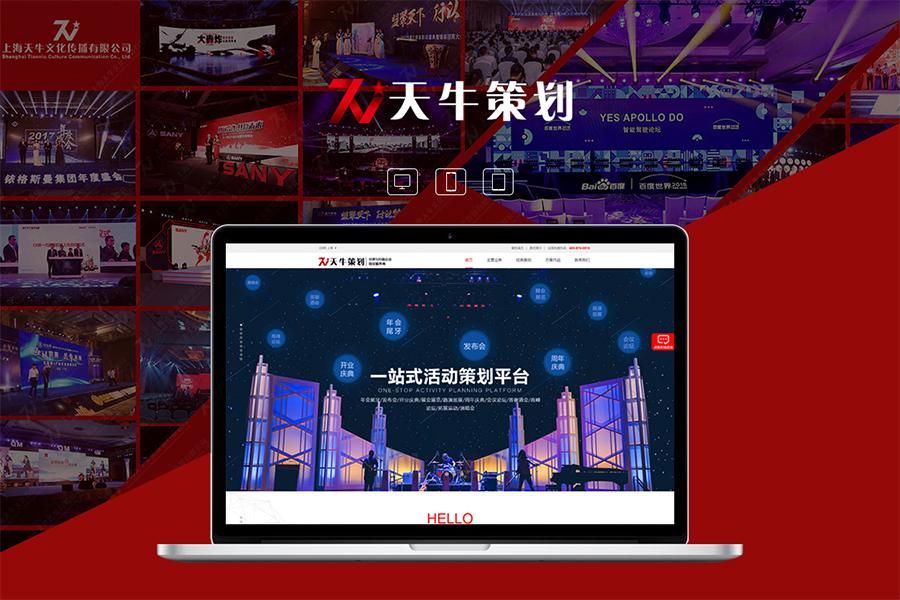 掌握郑州网站建设公司这几招让生意送上门
