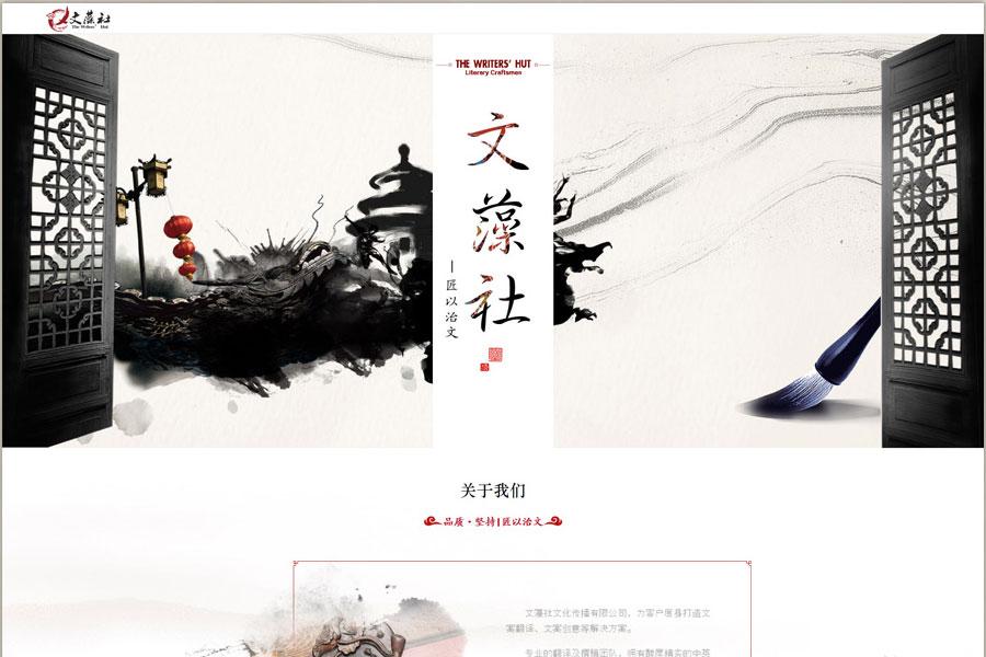 郑州网站制作公司受到攻击怎么办