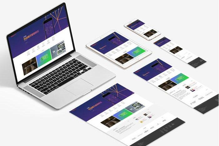 郑州网站设计公司网站改版的那点事