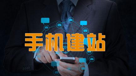郑州做网站公司常见问题及解决方案